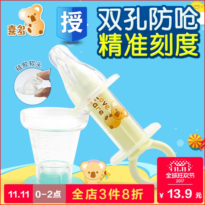 Счастливый больше подача дозатор ребенок ребенок ребенок подача нагреватель воды противо дроссель ниппель стиль подача медицина волшебный есть медицина лить дозатор подача молоко устройство