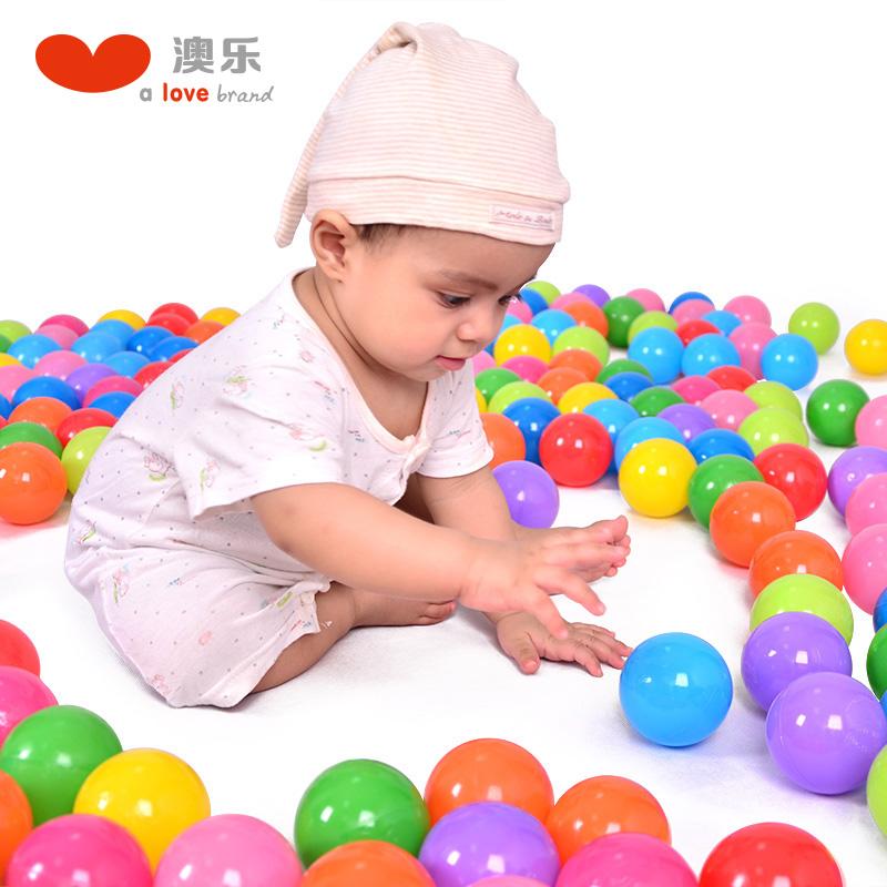 澳樂波波球海洋球寶寶塑料小球兒童玩具球嬰兒0~1~2歲小孩彩色球