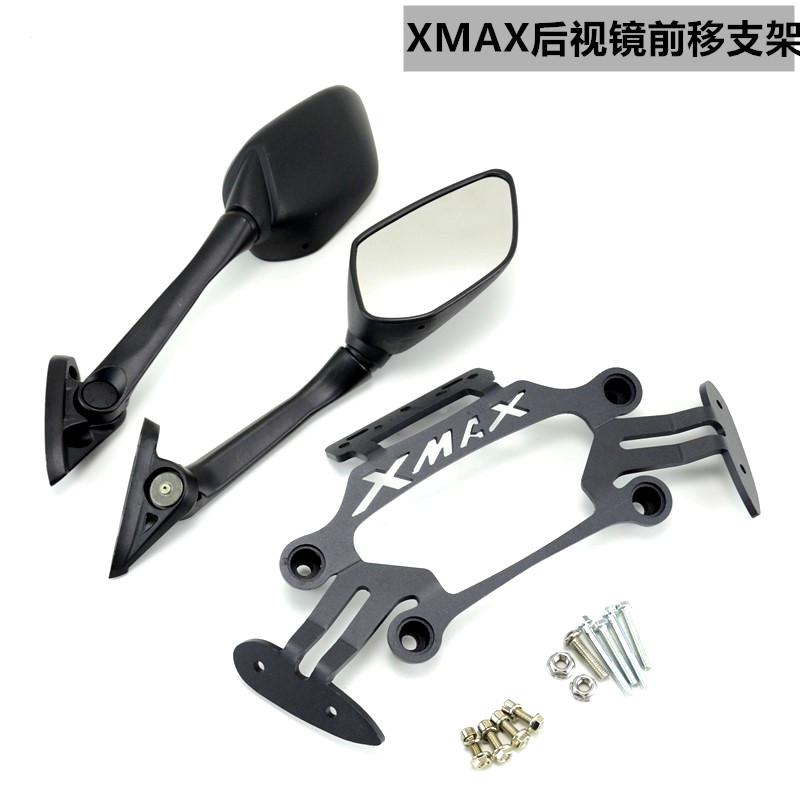 适用X-MAX Xmax300摩托车改装 17-18专用导航支架 后视镜前移支架