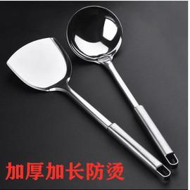 【六件套送吊架】不锈钢厨具套装套锅铲套装勺子炒菜铲子厨房用具