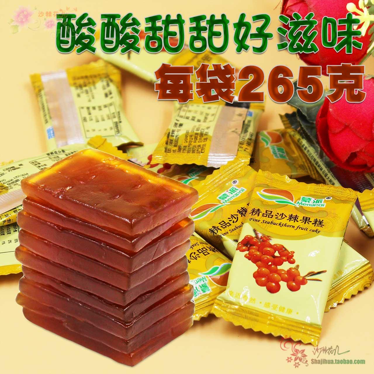 Внутренней монголии специальный свойство нулю еда монгольский пирог песок позвоночник фрукты торт 265 грамм индивидуальная упаковка кислота сладкий вкусный отдавать молоко статья