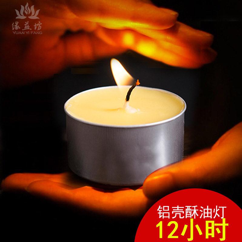 Масленные свечи Артикул 617704963858