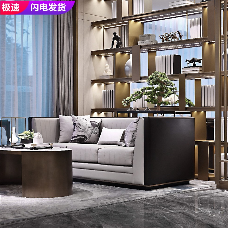 Modern hotel lobby reception double seating beauty salon Club furniture custom light luxury sales office negotiation sofa