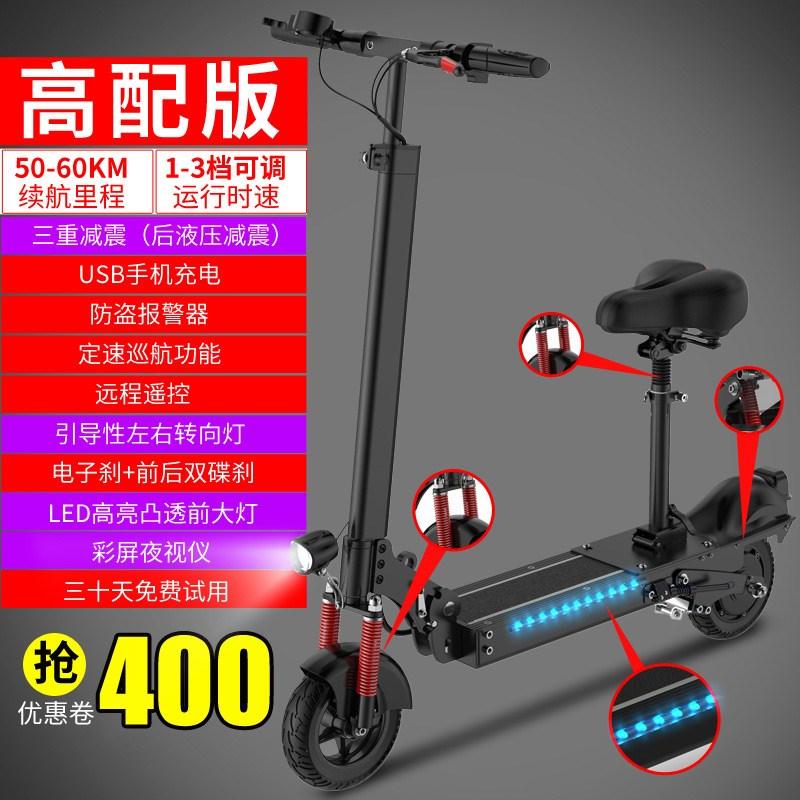 热销0件不包邮电动滑板车成人锂电池可折叠自行车