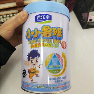 君乐宝小小鲁班儿童成长配方奶粉4段学生奶粉3-7岁宝宝食品800克