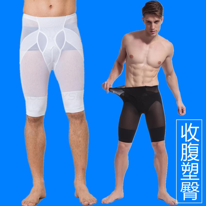 男收腹裤塑身短裤束腿提臀压力塑形弹力网纱紧身健美五分裤夏超薄