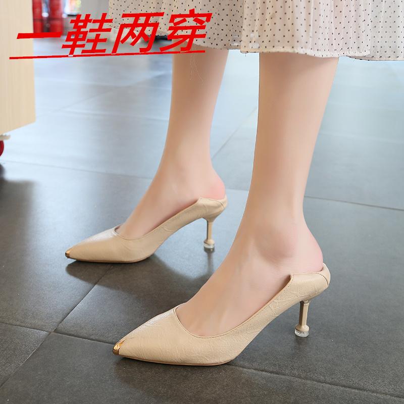 超烫细跟高跟鞋女少女2020春季新款百搭不磨脚黑色尖头单鞋仙女风