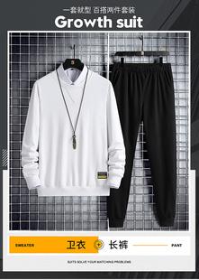 2020秋季 男装 搭配帅气潮流学生秋装 卫衣 运动服休闲套装 新款 男士