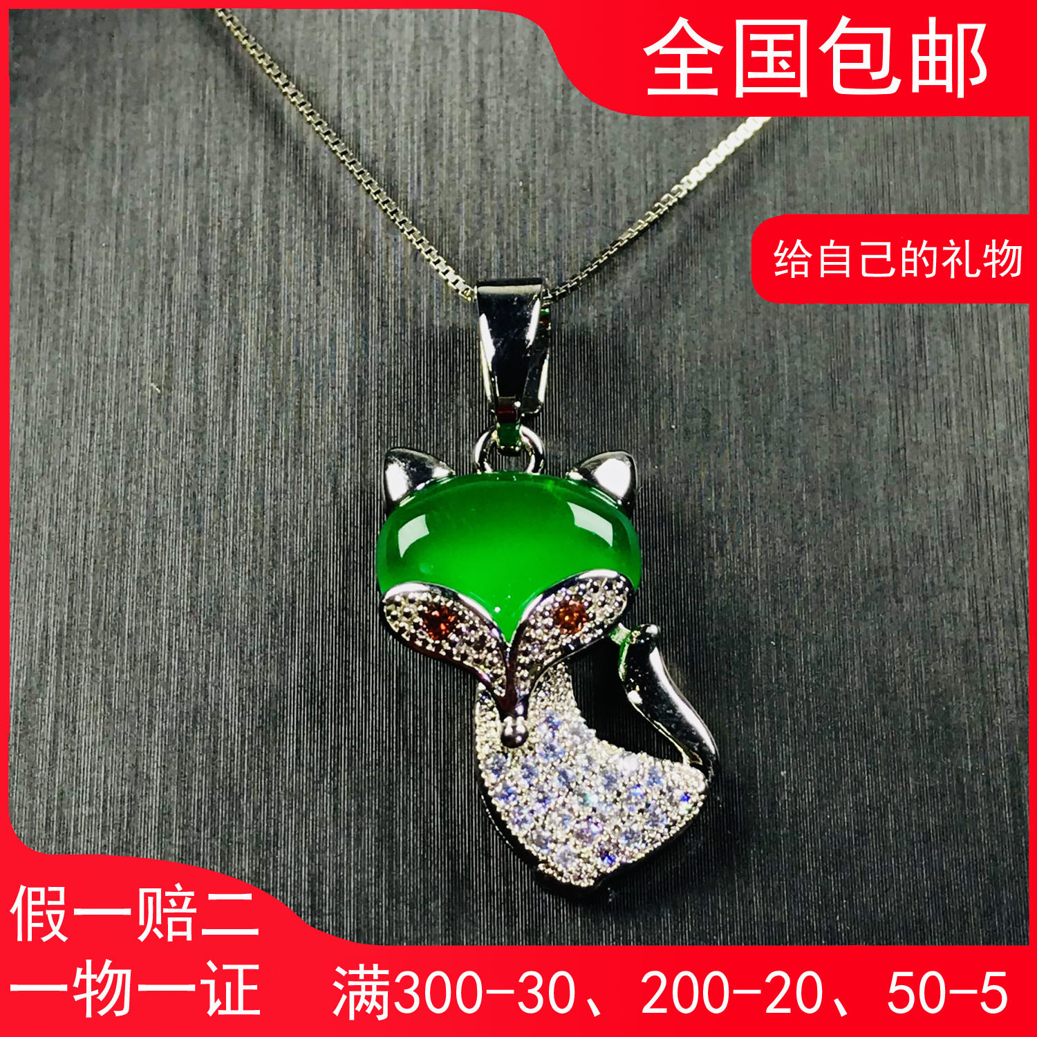 S925 silver green chalcedony style cute new Fox Jade Sterling Silver Necklace accessories women Pendant