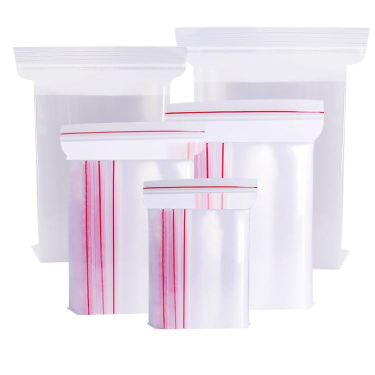 透明塑料自封袋子大中小号PE加厚封口饰品袋密封食品包装定制包邮