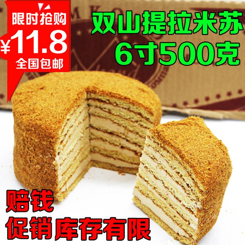 包邮 正宗俄罗斯提拉米苏 进口双山蜂蜜奶油千层蛋糕点网红零食品