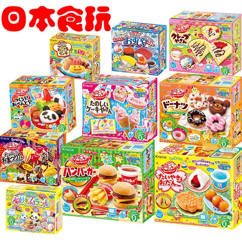 日本食玩多味披萨 欢乐厨房 章鱼小丸子 汉堡包 DIY手工糖果玩具