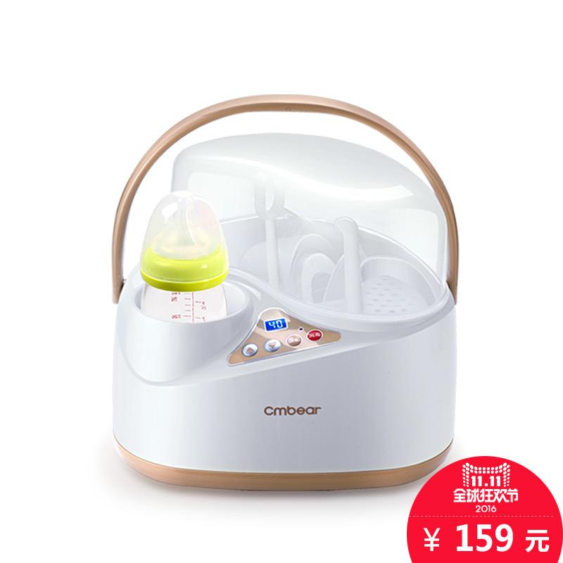 卡曼熊奶瓶消毒器溫奶器二合一嬰兒加熱暖奶器煮奶瓶蒸汽消毒鍋櫃