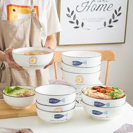 大碗大号家用7寸面碗8寸大汤碗比陶瓷餐具中日欧式汤盆创意个性碗