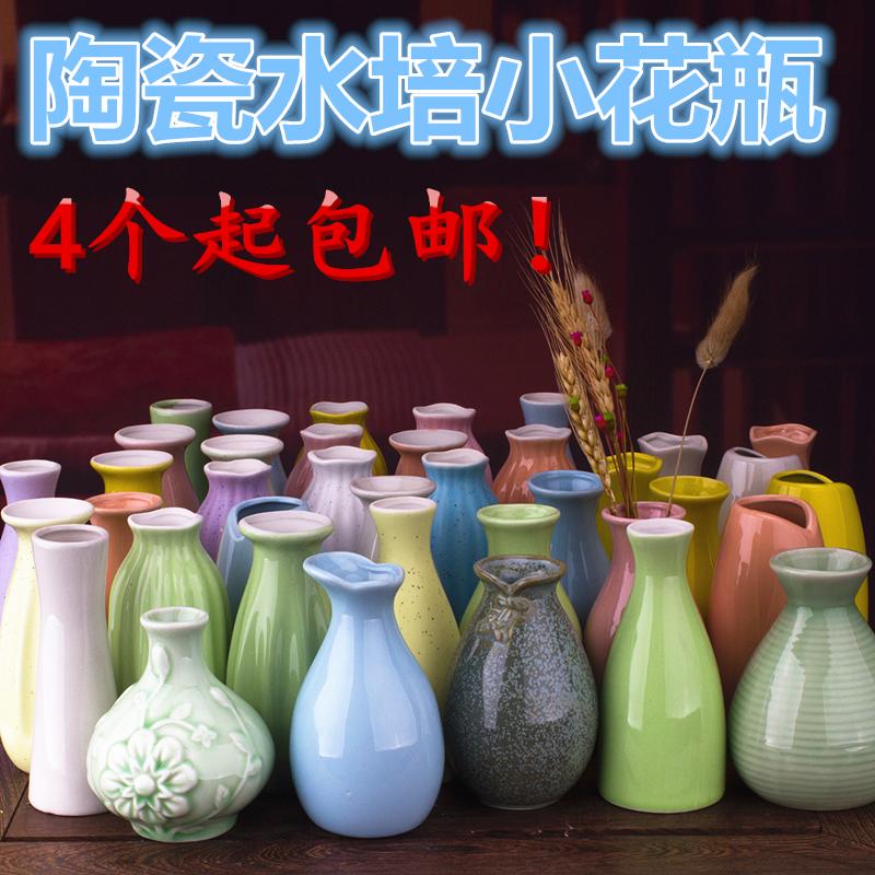 陶磁器の小さい花瓶が置かれています。小新鮮な水培干花花生け花器のリビングルームのインテリアのデスクトップが郵送されます。
