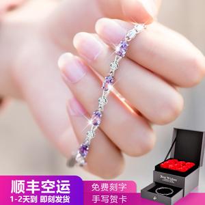 紫水晶情侣手链女纯银一对韩版简约ins小众设计渐冻人 网红森系