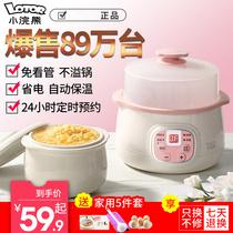 个4燕窝电炖盅隔水炖家用L人32隔水电炖锅全自动陶瓷煮粥煲汤锅