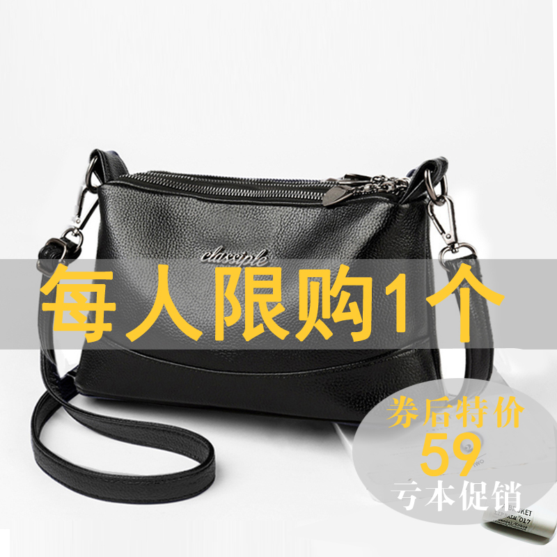 Кожаные сумки Артикул 592599130189
