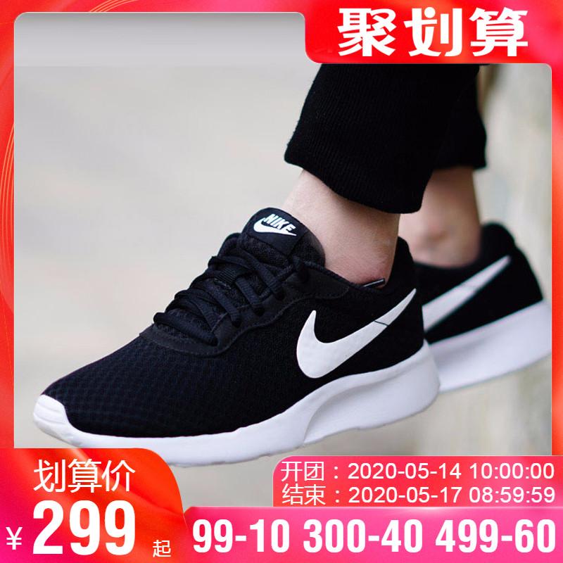耐克官网旗舰男鞋女鞋2020夏季运动鞋轻便透气休闲鞋812654-011