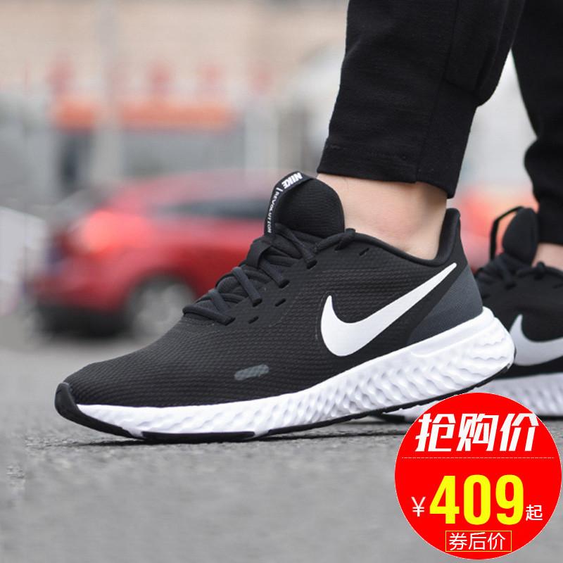 耐克官网旗舰男鞋2019冬季新款正品休闲鞋运动鞋跑步鞋BQ3204-002