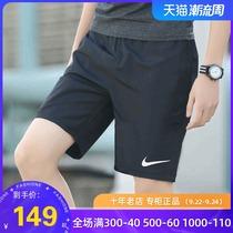 耐克官网旗舰男裤秋季宽松运动梭织短裤跑步训练五分裤CU4946-010