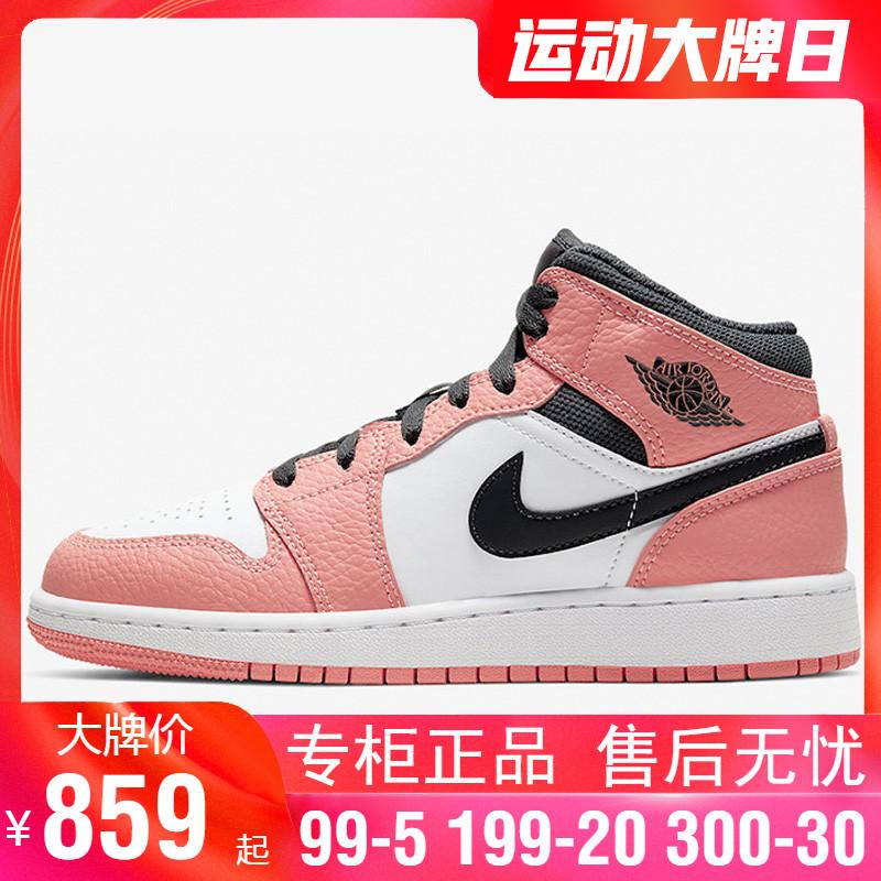 耐克女鞋Air Jordan 1 Mid AJ1 樱花粉中帮运动篮球鞋555112-603