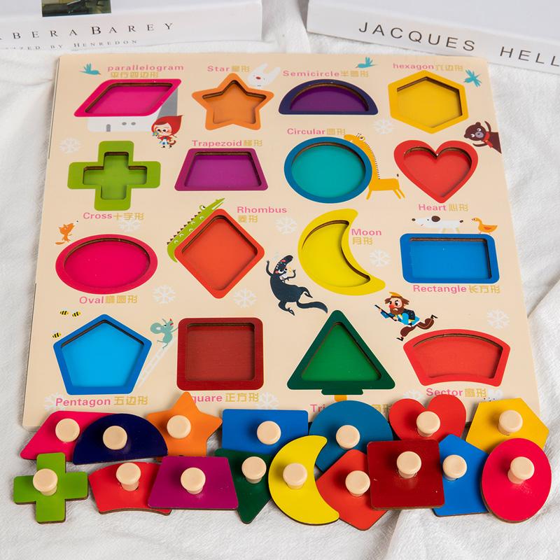 兒童早教形狀認知拼圖1-3-5歲寶寶益智木質玩具手抓拼板數字動物