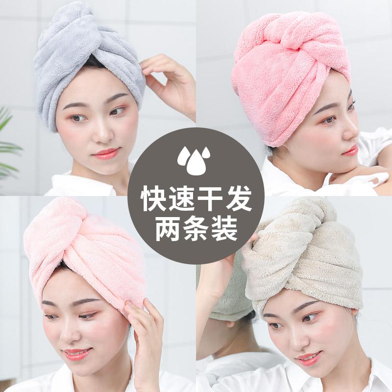 2条 干发帽超强吸水速干女可爱抖音浴帽擦头发神器包头毛巾干发巾