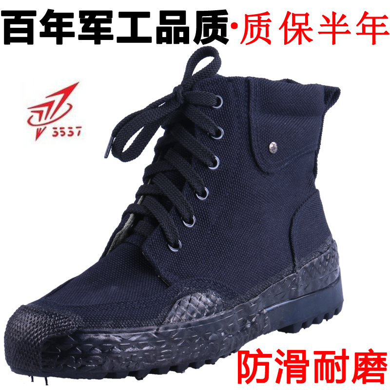 Обувь в стиле милитари Артикул 44949574353