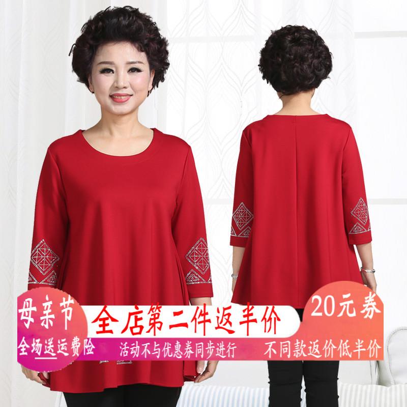 Женская одежда больших размеров Артикул 546531757716