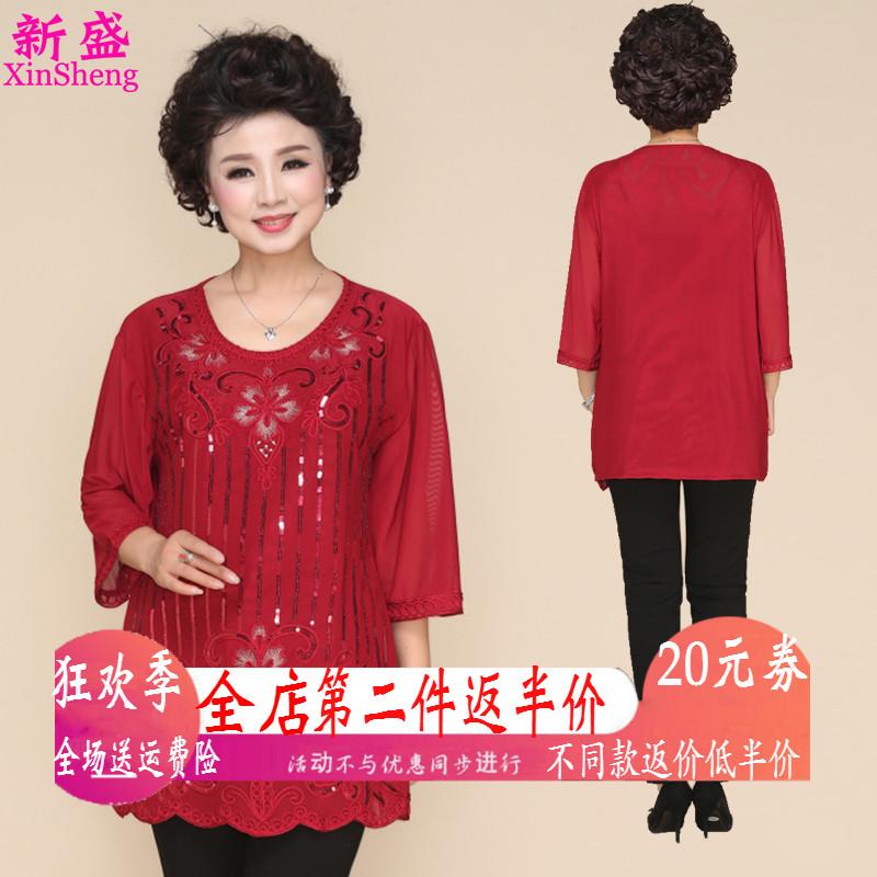 Женская одежда больших размеров Артикул 576029233372