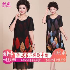 中年女装春装树叶短袖雪纺夏季长裙