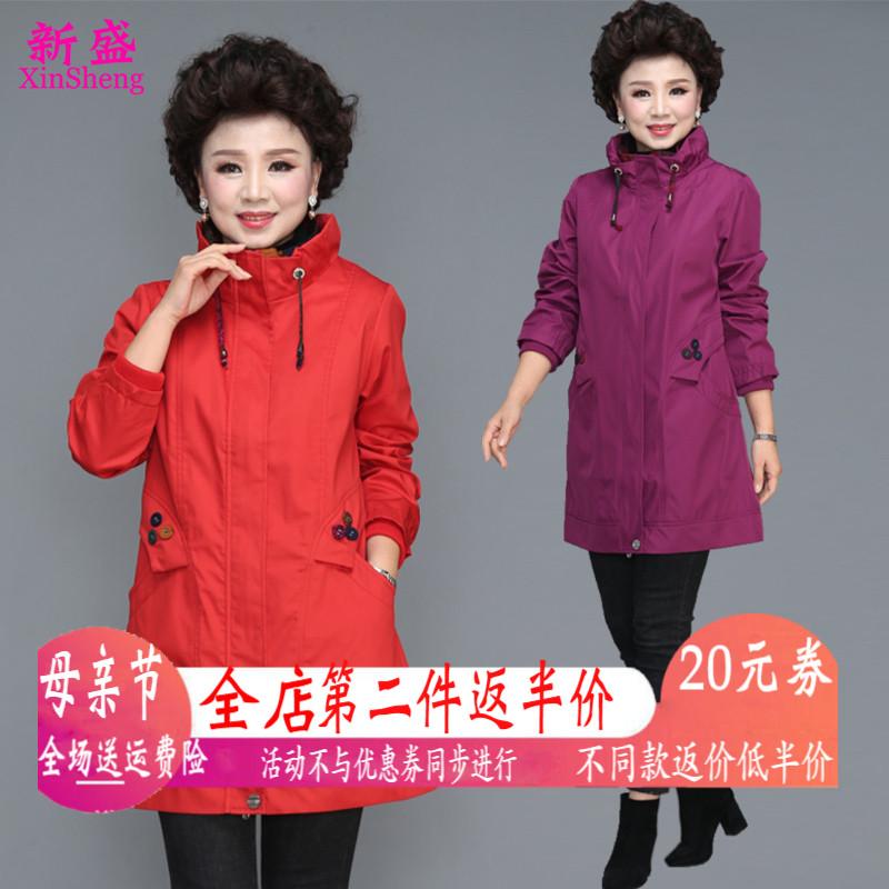 中年女装春装宽松中长风衣妈妈装秋季中长款加肥加大码外套40岁50
