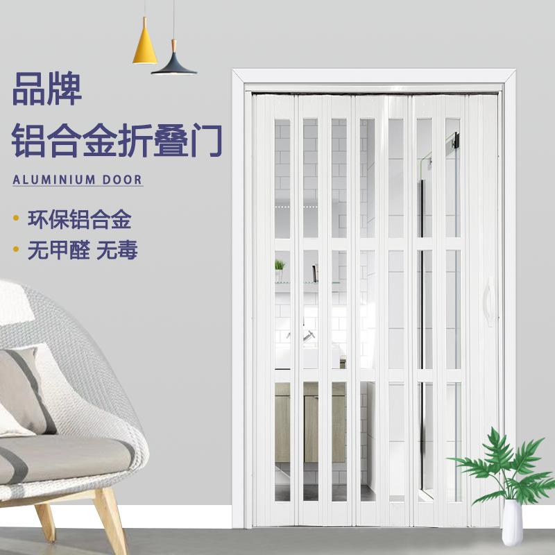 室内门铝合金折叠门隔断门厕所卫生间移门厨房推拉门免打孔隐形门