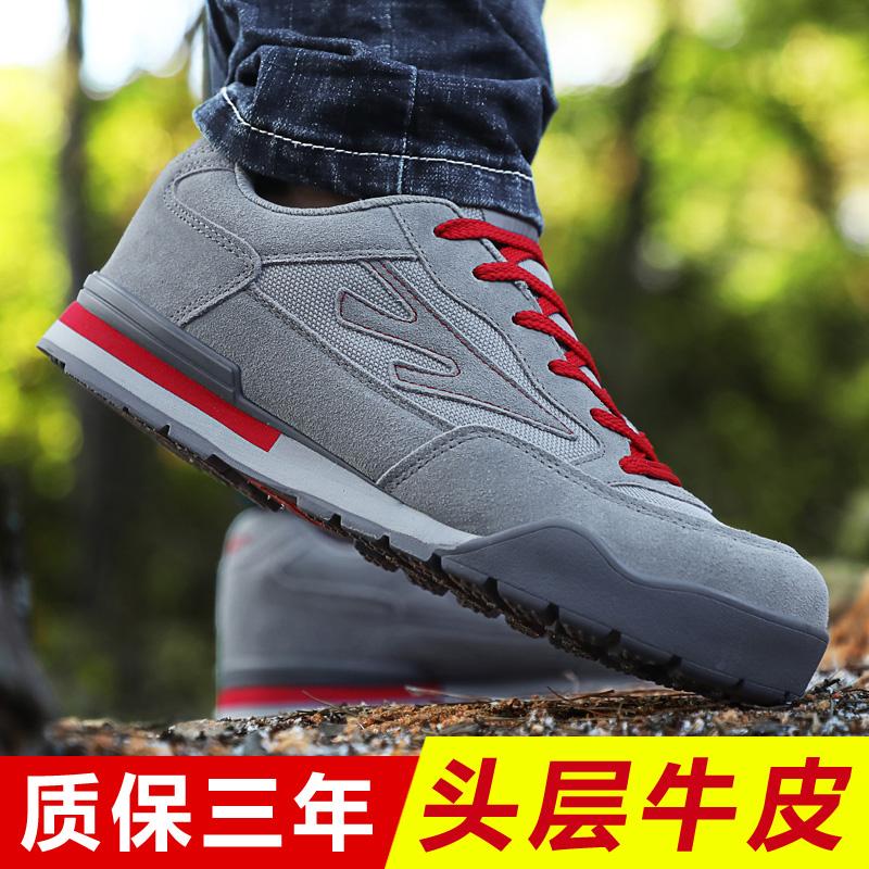男鞋秋季运动鞋休闲爸爸鞋头层牛皮防滑鞋子户外登山鞋男士旅游鞋