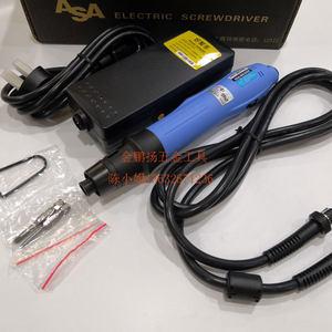 原装正品好帮手电动起子ASA-BS30004000 6000 6500无刷电动螺丝刀