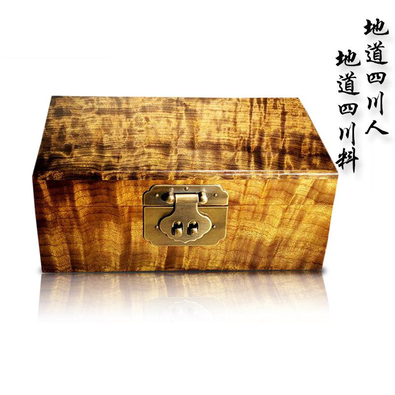 正宗四川金丝楠木阴沉木乌木珠宝首饰盒收纳经典中国风婚礼品手工