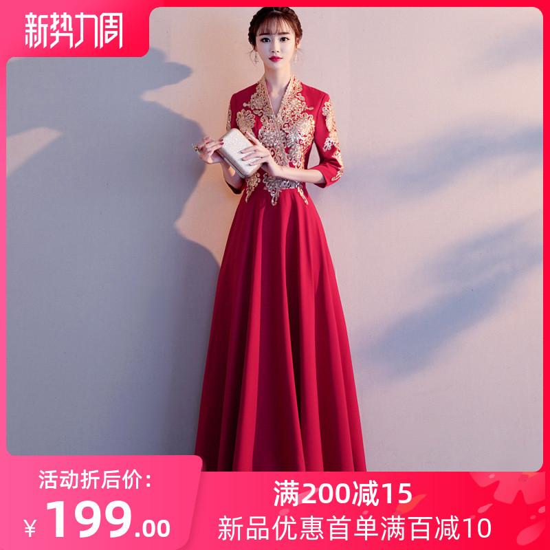 中国风婚宴订婚敬酒服新款2020新娘装红色长款显瘦修身长袖晚礼服