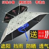 钓鱼伞帽头戴帽伞大号垂钓双层防晒遮阳折叠头顶伞雨伞帽子伞超轻