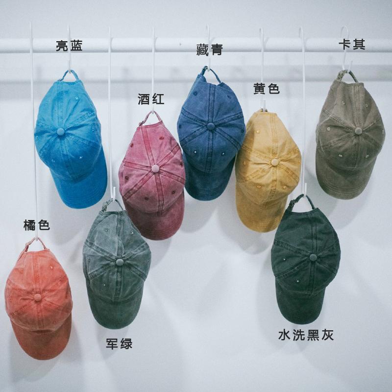 (用1元券)凹造型搭配小物多色水洗做旧棒球帽