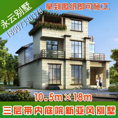 At1875 new Asian style three story villa with courtyard design full set of construction drawings 10.5x18