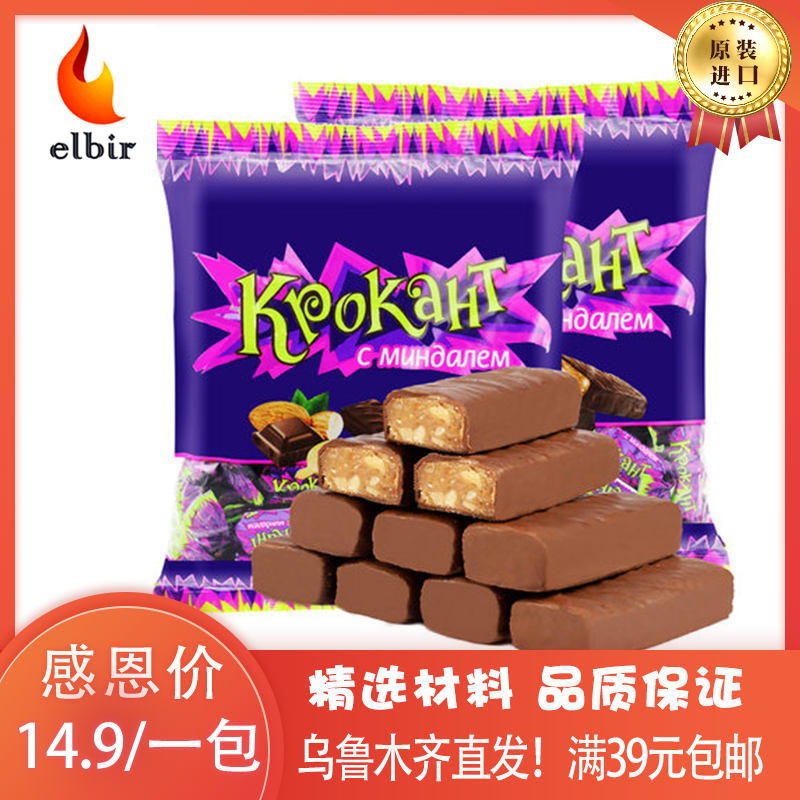 KdV Russian imported purple candy chocolate candy peanut sandwich beef bar wedding candy leisure snacks new year goods