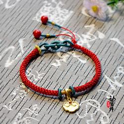 玉环小红书同款热销本命年红绳手链编织绳diy材料包红绳编织教程