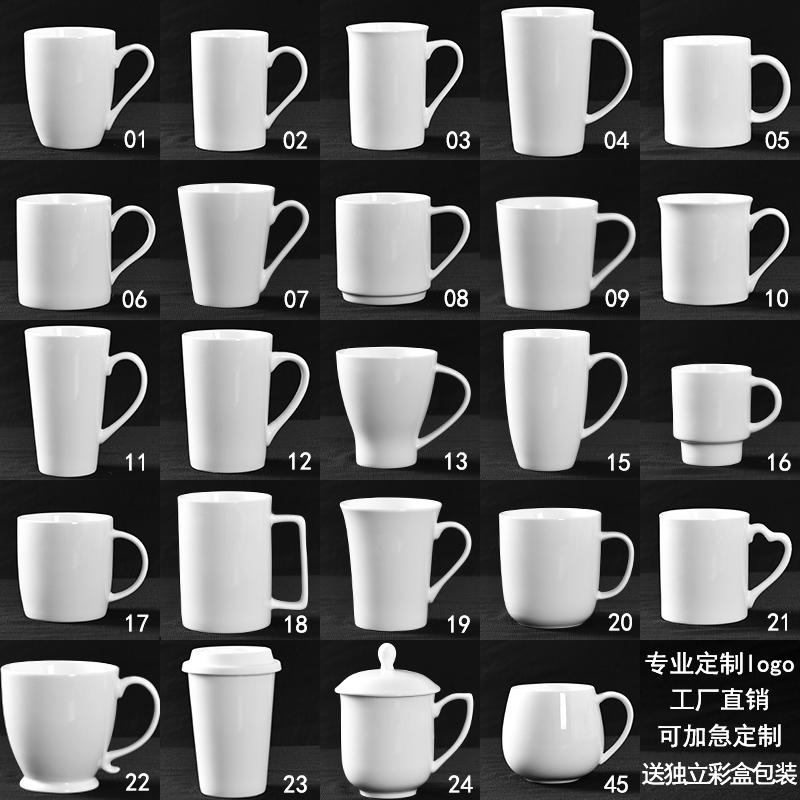 简约白色陶瓷杯子马克杯定制logo热转印广告水杯订制照片刻字带盖