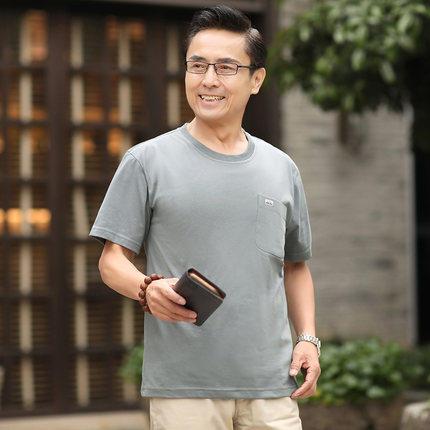 夏天爸爸装短袖t恤中年人男士圆领宽松中老年纯棉40-50岁上衣夏装