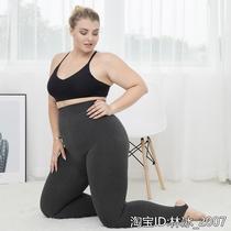 220斤超大码打底裤女秋冬装肥胖MM保暖加绒显瘦一体裤240斤特大号