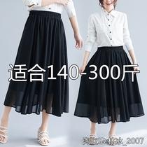 加肥加大夏装300斤雪纺裙子胖MM特大码女装280韩版半身裙240斤250