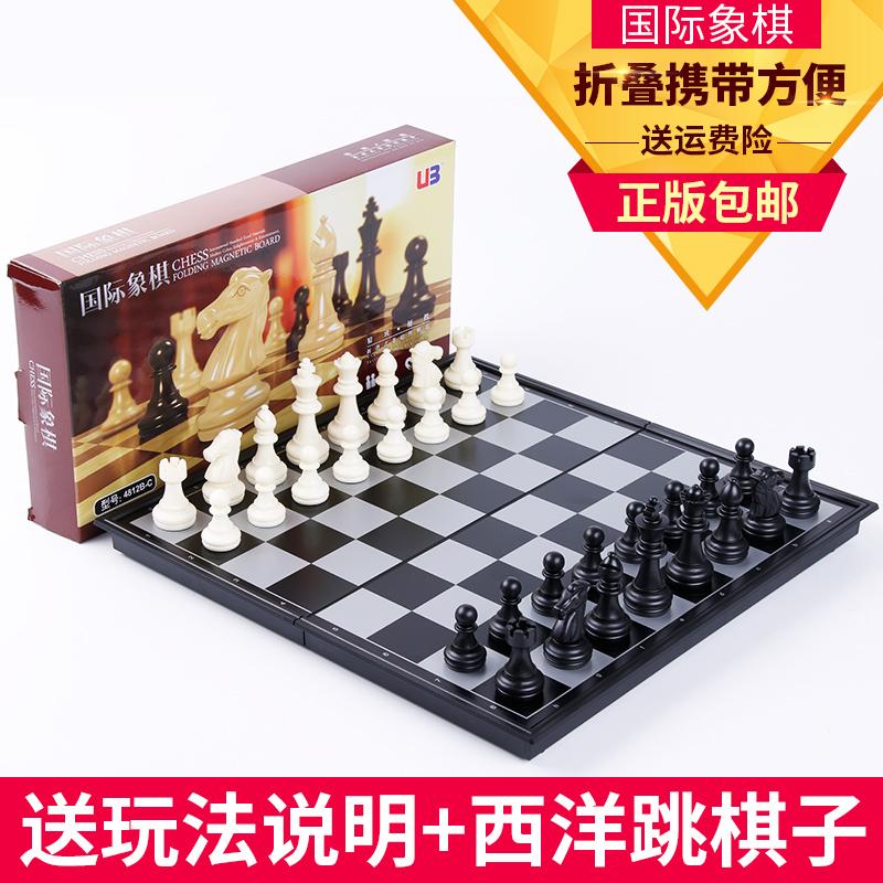 Друг государственный шахматы большой размер ребенок высококачественный магнитная лента из черного белый студент западный шахматы новичок складные