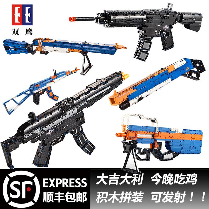 兼容乐高积木枪