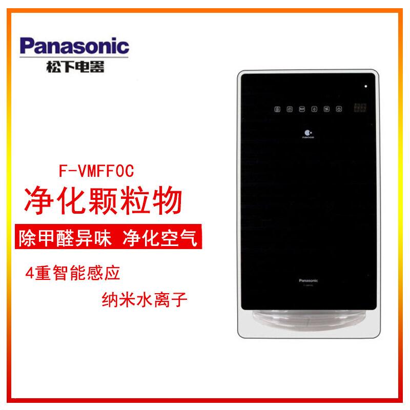 [天信生活电器空气净化,氧吧]松下F-VMFF0C/F-VK5F5月销量0件仅售2799元